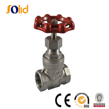 2PCS Forged Steel Ball Valve